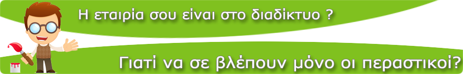Webdesign banner